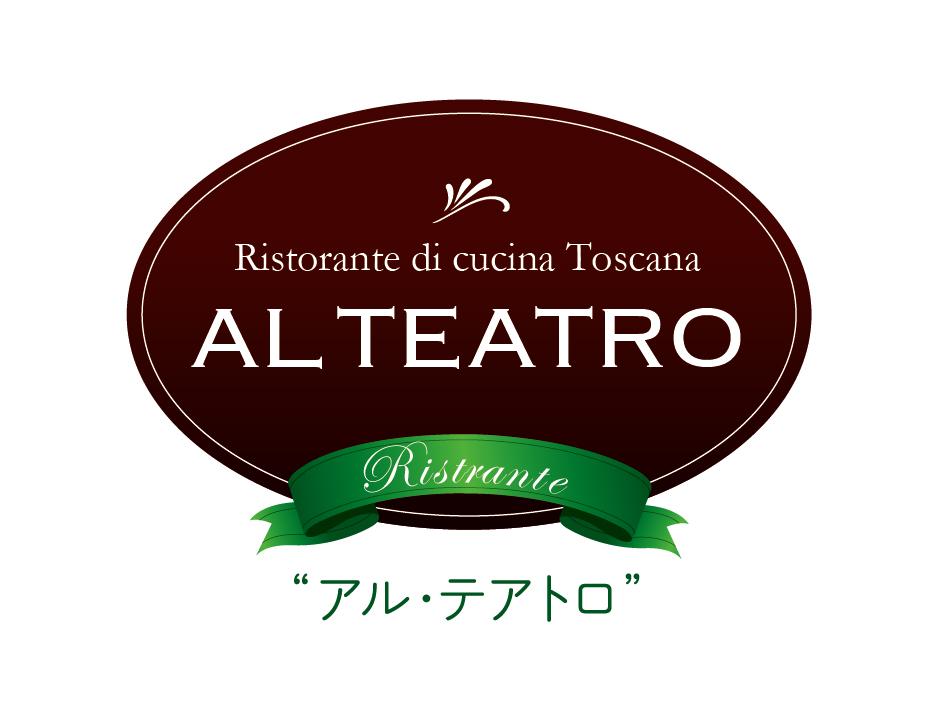 "AL TEATRO ""アル・テアトロ"""
